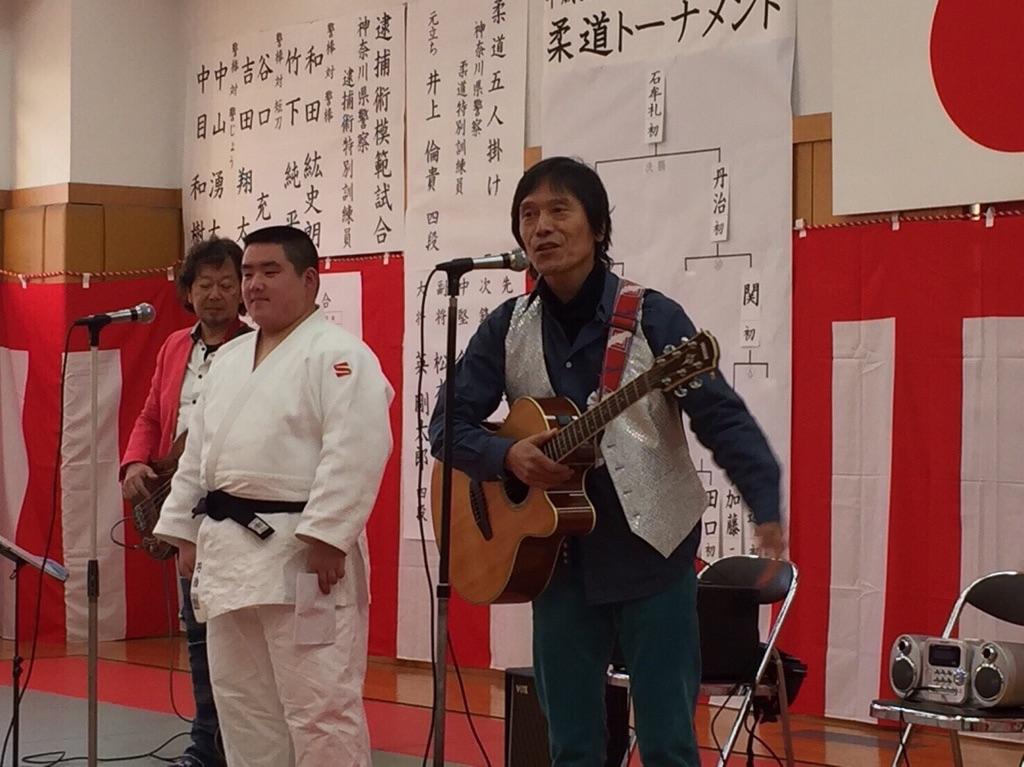 1月25日(木) 武道始式  都筑警察